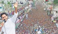 YS Jagan comments about Jobs revolution in Srikakulam meeting - Sakshi