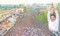YS Jagan comments in the Prajasankalpayatra Last Public Meeting - Sakshi