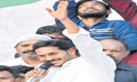 YS Jaganmohan Reddy Created history with finishing Prajasankalpayatra - Sakshi