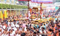 Tirumala Chinna Sesha Vahanam Second Day