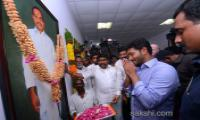 ys jagan mohan reddy mees bc community leaders vijayawada