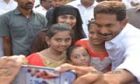 YS Jagan PrajaSankalpaYatra Day 113 Begins - Sakshi