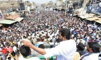 YS Jagan Election Meeting at Palasa Photo Gallery - Sakshi