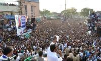 YS Jagan Public Meet From Madanapalle Photo Gallery - Sakshi
