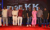 Mr KK Pre Release Function Photo Gallery - Sakshi