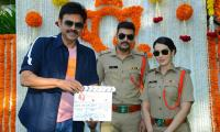 Victory Venkatesh Opening in 22 Movie Photo Gallery - Sakshi