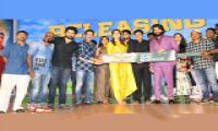 Kousalya Krishnamurthy Pre-Release Event Photo Gallery - Sakshi