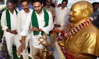 Cm Ys Jagan Launches Ysr Rythu Bharosa at Nellore Photo Gallery - Sakshi
