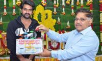 Naga Shaurya Santhosh Jagarlapudi Movie Opening Stills - Sakshi