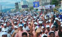 5K Run in Vizag by Police Department Photo Gallery - Sakshi