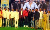 Tenali Ramakrishna BA BL Pre Release Event Photo Gallery - Sakshi