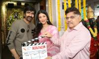 Ravi Teja New Movie Opening Photo Gallery - Sakshi
