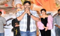 Prati Roju Pandaage Song Launch Photo Gallery - Sakshi