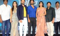 Raagala 24 Gantallo Pre Release Event Photo Gallery - Sakshi