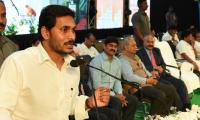 CM Ys Jagan Speech Andhra University Alumni Meet Photo Gallery - Sakshi