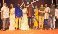 RULER Pre-Release Event Photo Gallery - Sakshi