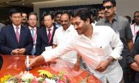 AP CM YS Jagan To Launch KIA Motor Plants In Anantapur Photo Gallery - Sakshi