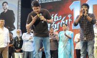 Sarileru Neekevvaru Blockbuster Celebrations at Warangal - Sakshi