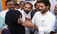 CM Jagan Launches 3rd Phase Of YSR Kanti Velugu At Kurnool - Sakshi