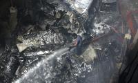 Pakistan Plane Crash Photo Gallery - Sakshi