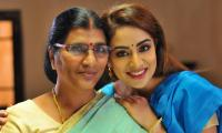 Radha Krishna Movie Gallery - Sakshi
