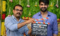 Naga Shourya New Movie Opening Photo Gallery - Sakshi