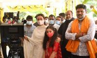Sarkaru Vaari Paata Shooting Begins Photo Gallery - Sakshi