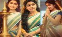 Malayalam Actress Manasa Radhakrishnan Photo Gallery - Sakshi