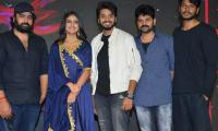 Ishq Pre Release Event Photo Gallery - Sakshi