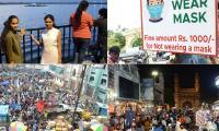 Telangana Unlock Photos - Sakshi