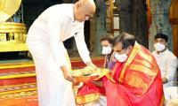 Botsa Satyanarayana And mlas visited Tirumala Photos - Sakshi