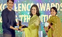 Sakshi Excellence Awards 2019 2020 Photo Gallery - Sakshi