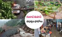 Cyclone Gulab Effect Photos - Sakshi