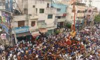 Pydithalli Ammavaru Sirimanu Utsavam Vizianagaram Photo Gallery - Sakshi