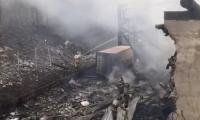 Russia Gun Powder Factory Catches Fire Explodes Several Deceased Photo Gallery - Sakshi