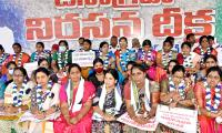 YSRCP Janagraha Deeksha Day 2 - Sakshi