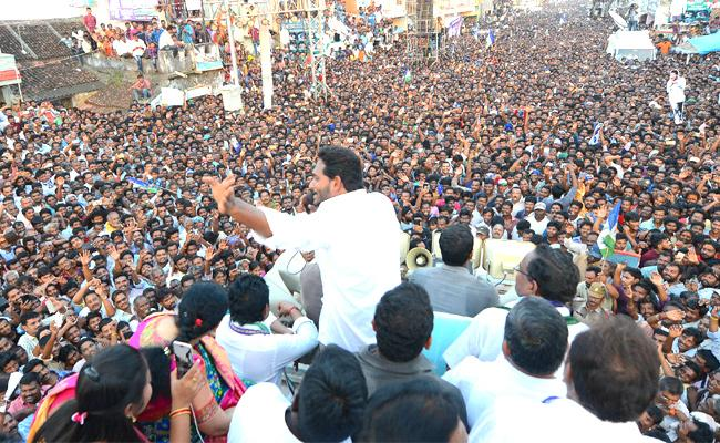 YS Jagan mohan reddy Public Meeting in Bobbili - Sakshi