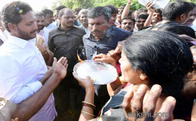 YS Jagan 16th Day PrajaSankalpaYatra begins - Sakshi