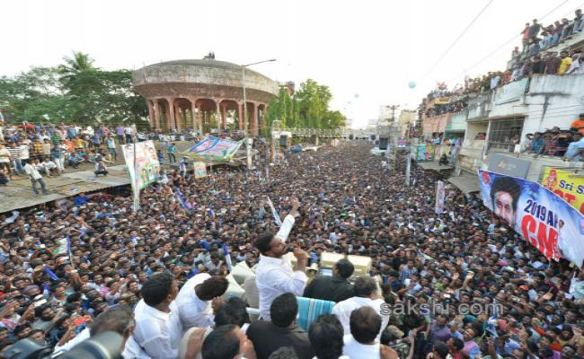 Ys Jagan Mohan Reddy Padayatra day 173 images  bhimavaram - Sakshi