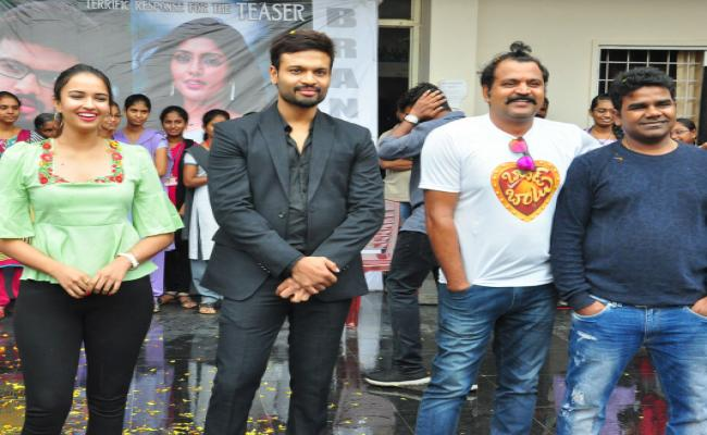 Brand Babu movie College Promotions  Kakinada  - Sakshi