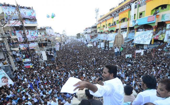 YS Jagan PrajaSankalpaYatra Completed 3000 KM Milestone Photo Gallery - Sakshi