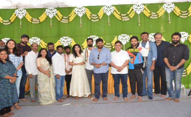 Vaishnav Tej Debut Movie Launch Photo Gallery - Sakshi