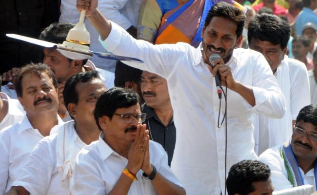 Ys Jagan Speech Election Meeting in Raidurgam Photo Gallery - Sakshi