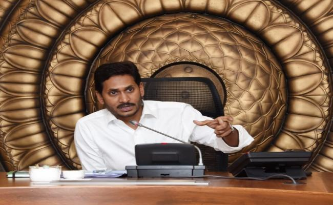 CM YS Jagan Holds Cabinet Meeting - Sakshi