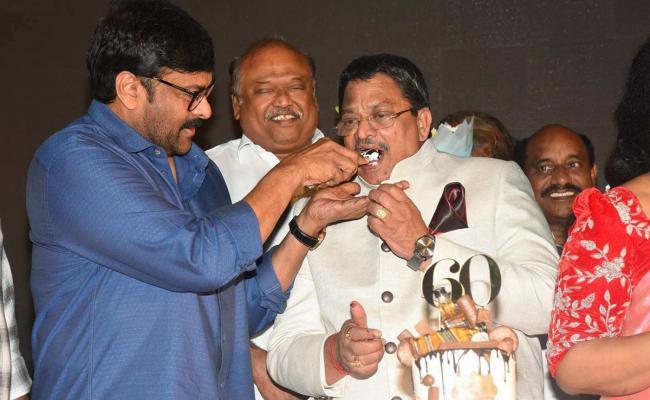 Producer C Kalyan Birthday Celebrations Photo Gallery - Sakshi