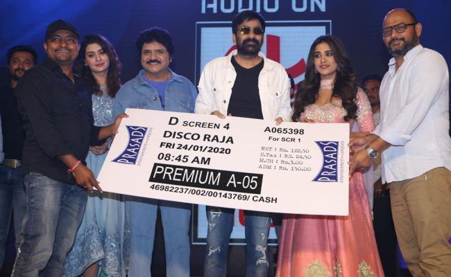 Disco Raja Pre Release Event Photo Gallery - Sakshi