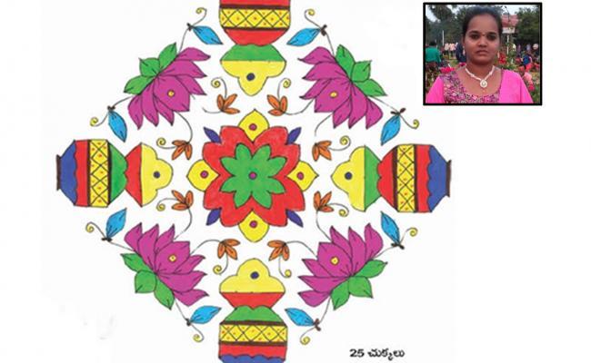 sankranthi muggulu 2020 photo gallery - Sakshi