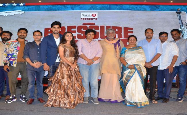 Pressure Cooker Pre Release Event Photo Gallery - Sakshi