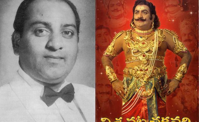 SV Ranga Rao Rare Photo Gallery - Sakshi