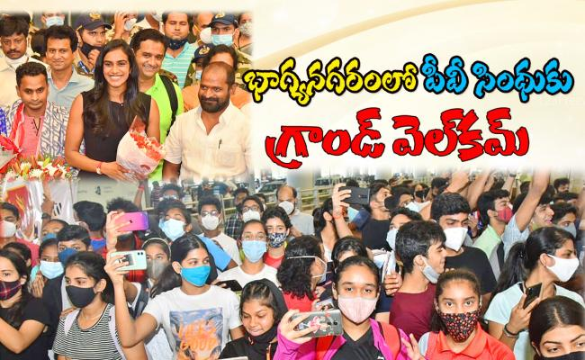 Pv Sindhu Gets Grand welcome In Shamshabad Airport After Tokyo Olympics Photo Gallery - Sakshi